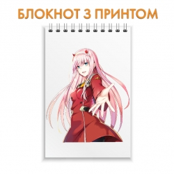 Блокнот Darling in the FranXX Girl Zero Two