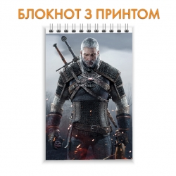 Блокнот The Witcher Geralt of Rivia