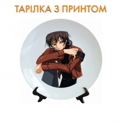 Тарелок Code Geass Main Hero