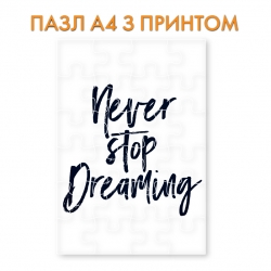 Пазл  Never stop dreaming