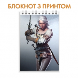 Блокнот The Witcher Ciri