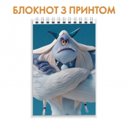 Smallfoot Thorp Notebook