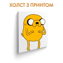 Холст Adventure Time Jake The Dog art.100036