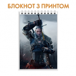 Блокнот The Witcher Geralt of Rivia Hero