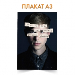 Плакат 13 Reasons Why Ryan
