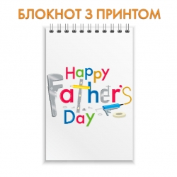 Notebook Father's Day dad inscription with tool