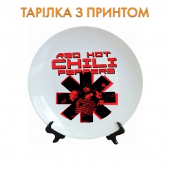 Тарелка Red Hot Chili Peppers 2