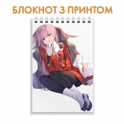 Блокнот Darling in the FranXX Cute Zero Two