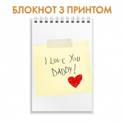 Notepad father's day dad i love dad