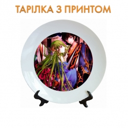 Тарелок Code Geass Art Version