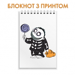 Блокнот The Nightmare Before Christmas Kid With Candy