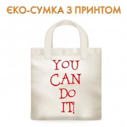 Эко-сумка You can do it