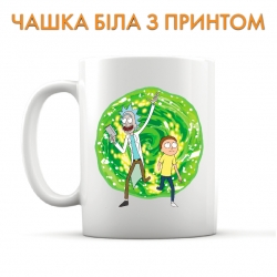 Rick And Morty Green Portal Cup