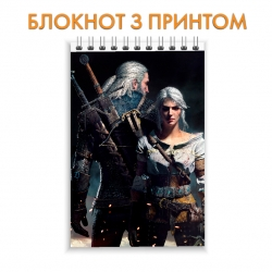 Блокнот The Witcher Heroes