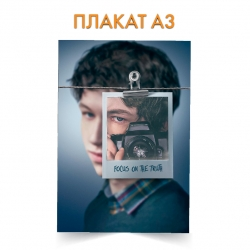 Плакат 13 Reasons Why Tyler Hero