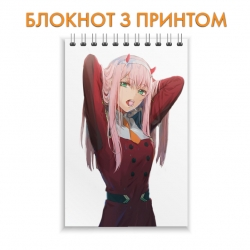 Блокнот Darling in the FranXX Beautiful Zero Two