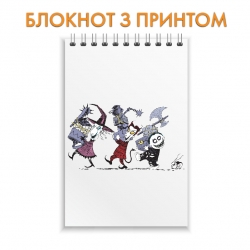 Блокнот The Nightmare Before Christmas Heroes