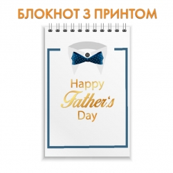 Notepad Father's Day in a frame