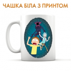Rick And Morty Scary Monster Cup