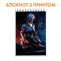 Блокнот The Witcher Ciri Hero