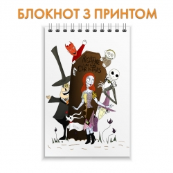 Блокнот The Nightmare Before Christmas Characters