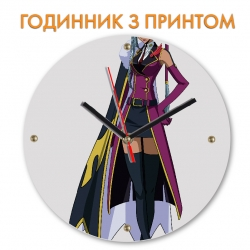 Часы Code Geass Hero