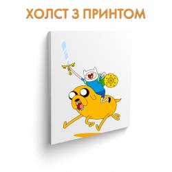 Холст Adventure Time Jake And Finn art.100041