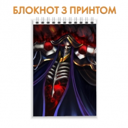 Блокнот Overlord Powerfull Hero