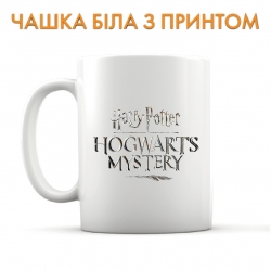 Чашка Harry Potter Hogwards Mystery