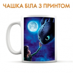 Cup How to Train Your Dragon Moonlight