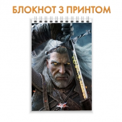 Блокнот The Witcher Geralt Hero