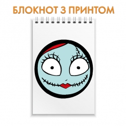 Блокнот The Nightmare Before Christmas Face