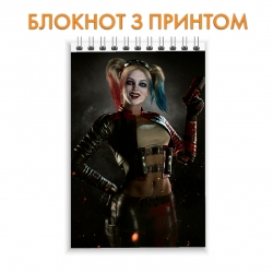 Блокнот Injustice Harley Quinn