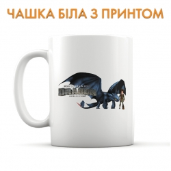 Cup How to Train Your Dragon Logo