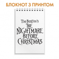 Блокнот The Nightmare Before Christmas Logo