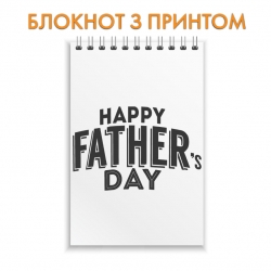 Notepad Father's Day gray text