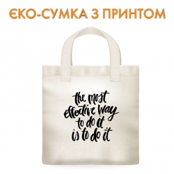 Эко-сумка The most effective way to do it