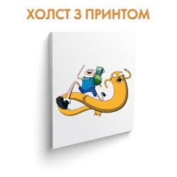 Холст Adventure Time Happy Friends art.100044