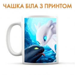 Cup How to Train Your Dragon Cute Dragons