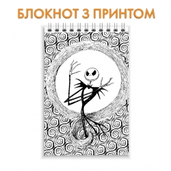 Блокнот The Nightmare Before Christmas Jack Skellington