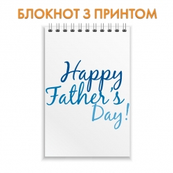 Notepad Father's Day in blue text