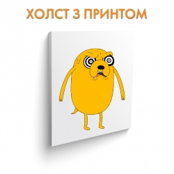 Холст Adventure Time Hypno Jake art.100045