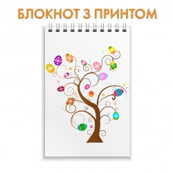 Notepad Easter tree with Easter eggs