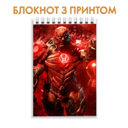 Блокнот Injustice Red Lantern