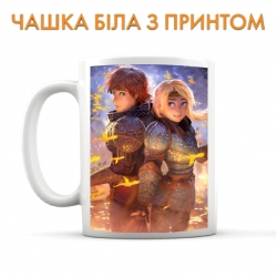 Cup How to Train Your Dragon Heroes