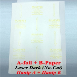 A+B paper Laser Dark (No-Cut)