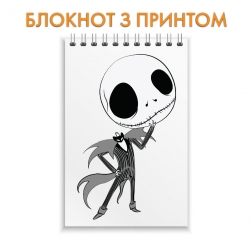 Блокнот The Nightmare Before Christmas Jack