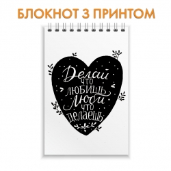 Notepad do what you love