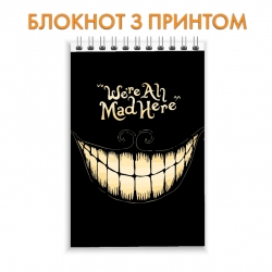Блокнот Alice in Wonderland We Are All Mad Here Smile