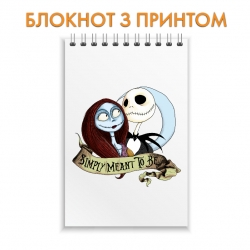 Блокнот The Nightmare Before Christmas Love